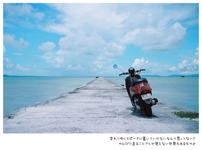 FH200005.jpg